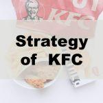 KFC กับกลุยุทธ์